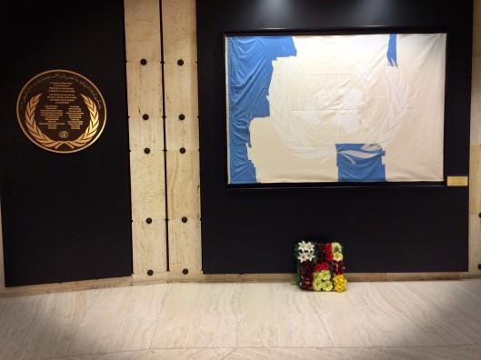 UN Memorial